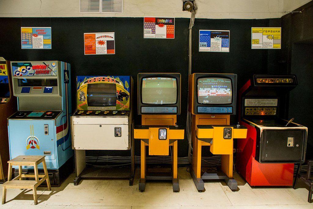 Museum of soviet arcade